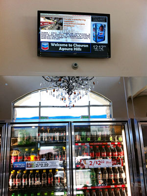 digital signage gas station