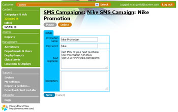 EZSMS: SMS Integrated with Digital Signage